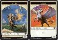 コー・兵士 トークン:ペガサス トークン/Kor・Soldier Token:Pegasus Token (C14)