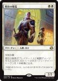 管区の隊長/Precinct Captain (DDO)