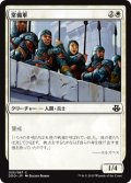 常備軍/Standing Troops (DDO)