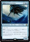 墨溜まりのリバイアサン/Inkwell Leviathan (DDO)