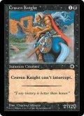 臆病な騎士/Craven Knight (POR)
