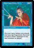気まぐれ魔術師/Capricious Sorcerer (POR)