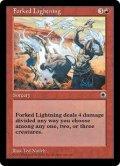 四筋の稲妻/Forked Lightning (POR)