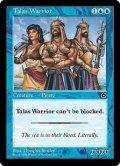 タラスの戦士/Talas Warrior (PO2)