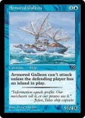 装甲ガリオン船/Armored Galleon (PO2)