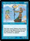 魔術師の弟子/Apprentice Sorcerer (PO2)