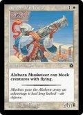 アラボーンのマスケット銃兵/Alaborn Musketeer (PO2)
