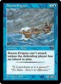 蒸気フリゲート艦/Steam Frigate (PO2)