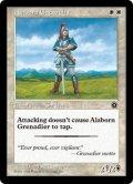 アラボーンの擲弾兵/Alaborn Grenadier (PO2)