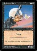 ダクムーアのコウモリ/Dakmor Bat (PO2)