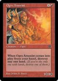 オーガの放火魔/Ogre Arsonist (PO2)