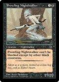 うろつく夜魔/Prowling Nightstalker (PO2)