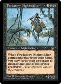捕食の夜魔/Predatory Nightstalker (PO2)