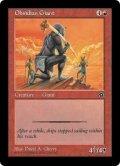 黒曜石の巨人/Obsidian Giant (PO2)