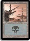 沼/Swamp【Ver.1】(POR)