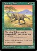 突進するサイ/Charging Rhino (POR)