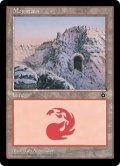 山/Mountain【Ver.1】(PO2)