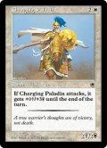 突進の聖騎士/Charging Paladin (POR)