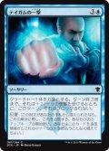 テイガムの一撃/Taigam's Strike (DTK)
