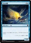 古えの鯉/Ancient Carp (DTK)