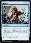 きらめき/Glint (DTK)