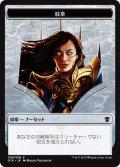 紋章【ナーセット】/Narset Emblem (DTK)
