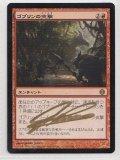ゴブリンの突撃/Goblin Assault (ALA)【サインドカード】
