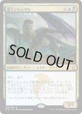 龍王シルムガル/Dragonlord Silumgar (Prerelease Card)