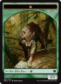 狼 トークン/Wolf Token (MM2)