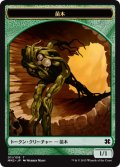 苗木 トークン/Saproling Token (MM2)