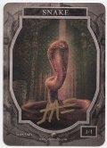 蛇/Snake (Jason Engle Token)