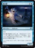 塔の霊/Tower Geist (ORI)