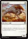 鋤引きの雄牛/Yoked Ox (ORI)