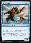 飛空士志願者/Aspiring Aeronaut (ORI)