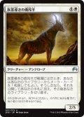 族霊導きの鹿羚羊/Totem-Guide Hartebeest (ORI)