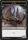 デーモン トークン/Demon Token (ORI)