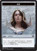 紋章【リリアナ】/Liliana Emblem (ORI)