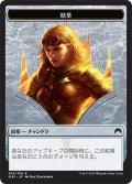 紋章【チャンドラ】/Chandra Emblem (ORI)