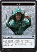 紋章【ジェイス】/Jace Emblem (ORI)