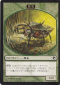 昆虫 トークン/Insect Token (SOM)