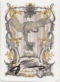 ドラゴン/Dragon【Ver.2】(Johannes Voss Token)