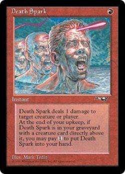 画像1: 死の火花/Death Spark (ALL)