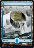 島/Island 【Ver.4】 (BFZ)