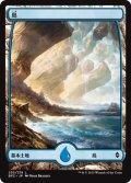 島/Island 【Ver.1】 (BFZ)