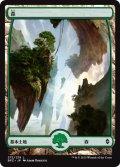 森/Forest 【Ver.3】 (BFZ)