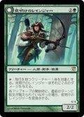 夜明けのレインジャー/Daybreak Ranger (ISD)