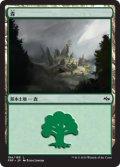 森/Forest 【Ver.2】 (FRF)