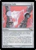 稲妻のコイル/Lightning Coils (MRD)