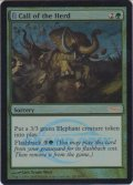 獣群の呼び声/Call of the Herd (Grand Prix)
