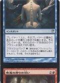 スプリットカードセット (ISD)【Vol.5】
